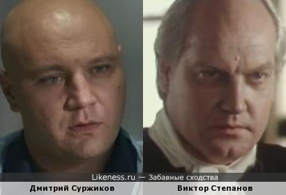 Дмитрий Суржиков и Виктор Степанов