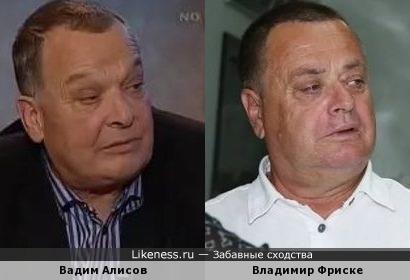 Вадим Алисов похож на папу Фри