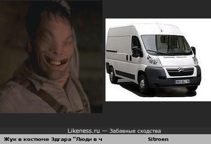 "Жук в костюме Эдгара ""Люди в чёрном"" похож на автобус Sitroen Jumper Base V12"