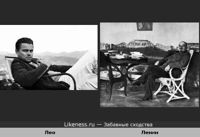 Ди Каприо похож на Ленина в Горках