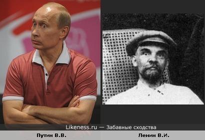 Выражение лица Путина и больного Ленина