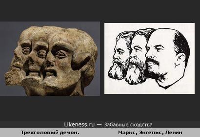 Фрагмент этрусского барельефа похож на отцов основателей