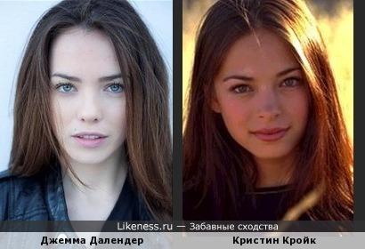 Джемма Далендер и Кристин Кройк похожи
