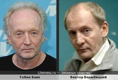 Виктор Вержбицкий Тобин Белл