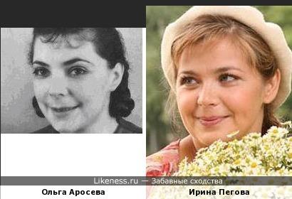 актрисы, Ольга Аросева и Ирина Пегова