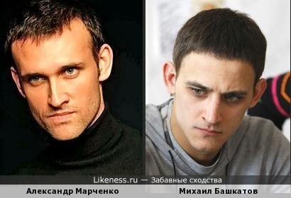 Актер Марченко похож на телеведущего Башкатова