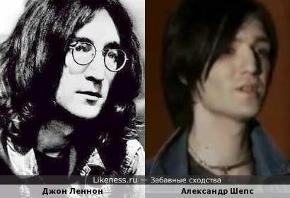 Александр Шепс в молодости напомнил легендарного Джона Леннона