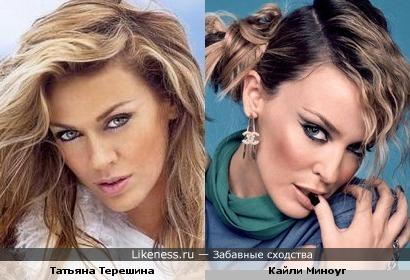 На этих фото Татьяна и Кайли похожи