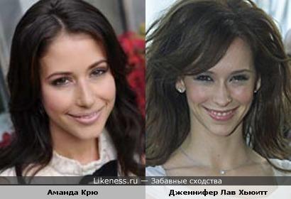 Аманда Крю и Дженнифер Лав Хьюитт чем-то похожи