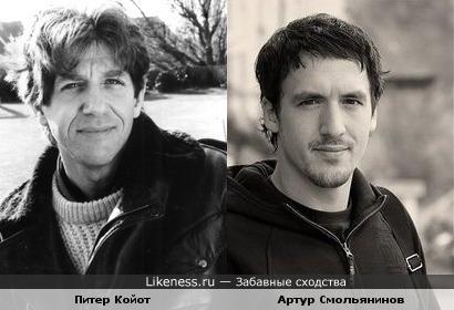 Артур Смольянинов похож на Питера Койота