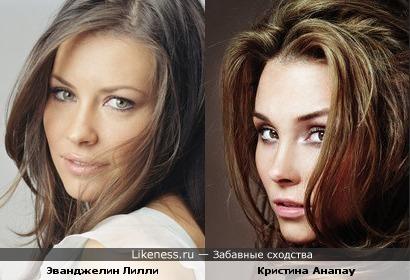 Кристина Анапау похожа на Эванджелин Лилли