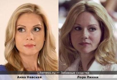 Анна Невская и Лора Линни