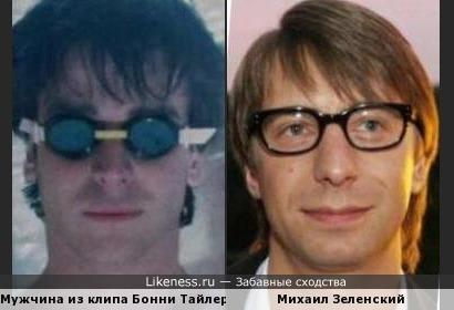 Мужчина из клипа Бонни Тайлер похож на Михаила Зеленского