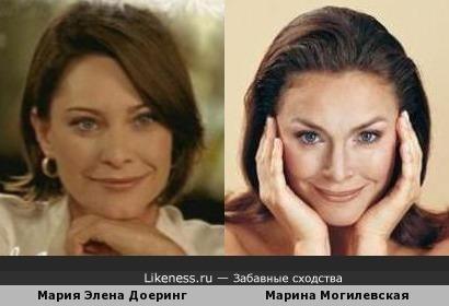 Мария Элена Доеринг и Марина Могилевская