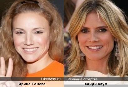 Ирина Тонева и Хайди Клум