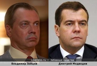 Владимир Зайцев и Дмитрий Медведев