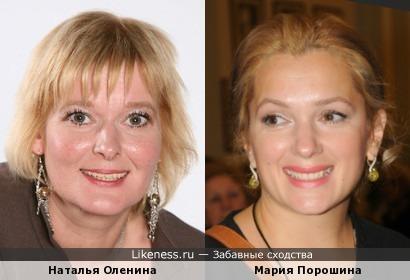 Наталья Оленина и Мария Порошина