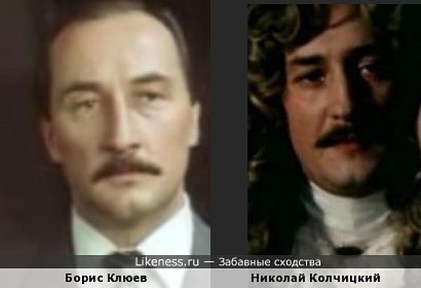 Борис Клюев и Николай Колчицкий
