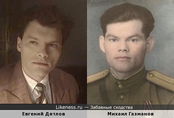 Евгений Дятлов и Михаил Газманов (Отец Олега Газманова)
