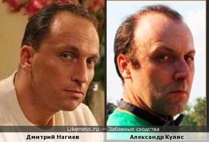 Дмитрий Нагиев и Александр Куляс (И снова Д. Нагиев)