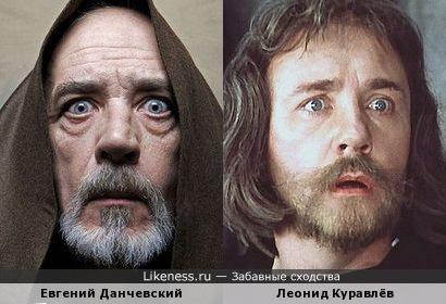 Евгений Данчевский на фото похож на Леонида Куравлёва