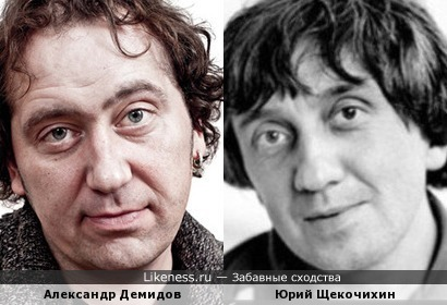 Александр Демидов и Юрий Щекочихин