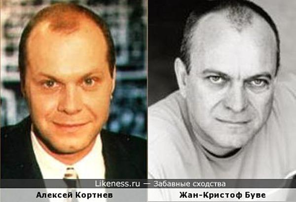 Алексей Кортнев и Жан-Кристоф Буве