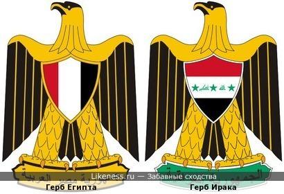 Герб Египта и Герб Ипака