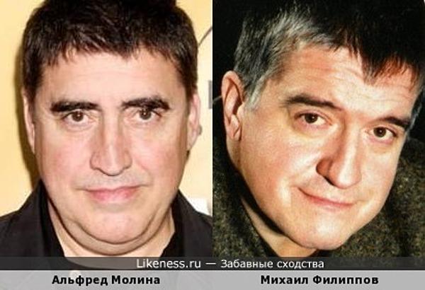 Альфред Молина и Михаил Филиппов
