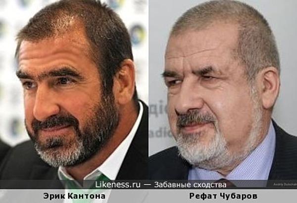Эрик Кантона и Рефат Чубаров похожи