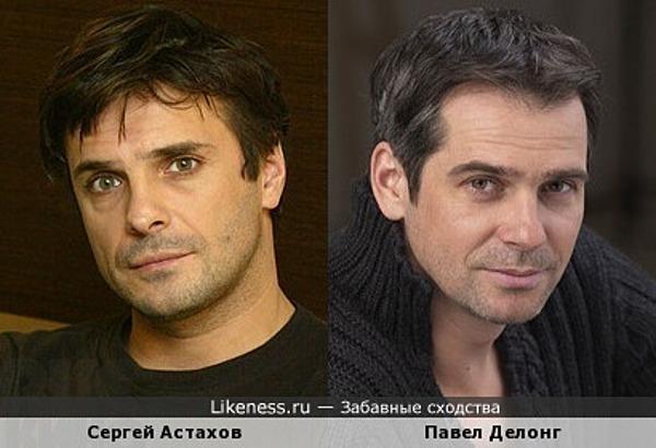 Сергей Астахов и Павел Делонг