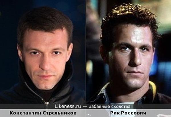 Константин Стрельников и Рик Россович