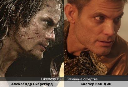 Александр Скарсгард (на постере) похож на Каспера Ван Дина