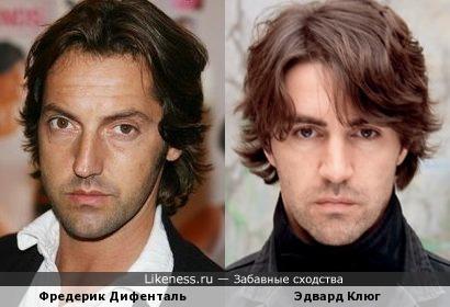 Фредерик Дифенталь и Эдвард Клюг