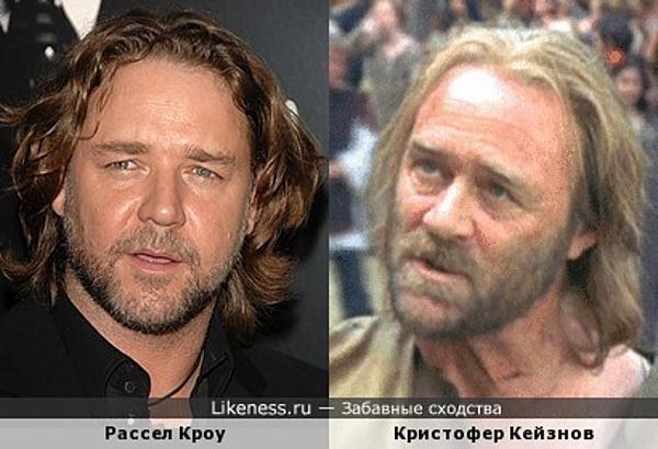 Рассел Кроу и Кристофер Кейзнов