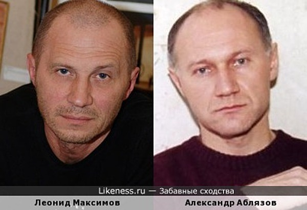 Леонид Максимов и Александр Аблязов