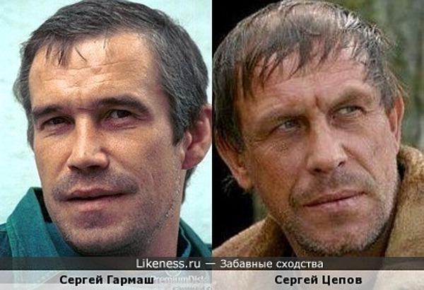 Сергей Гармаш и Сергей Цепов