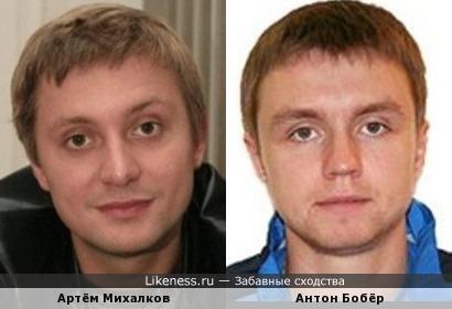 Артём Михалков и Антон Бобёр