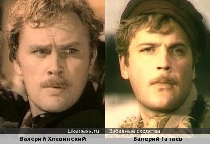 Валерий Хлевинский и Валерий Гатаев