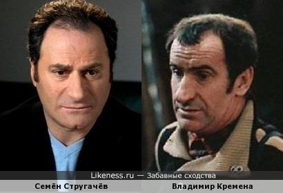 Семён Стругачёв и Владимир Кремена