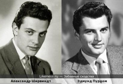 Александр Ширвиндт и Эдмунд Пурдом