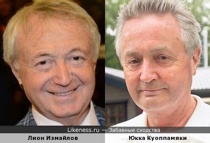 Лион Измайлов и Юкка Куоппамяки
