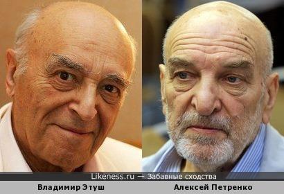 Владимир Этуш и Алексей Петренко