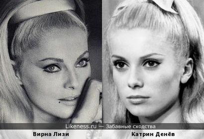 Вирна Лизи и Катрин Денёв