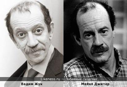 Вадим Жук и Майкл Джитер