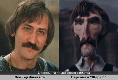 """Леонид Филатов и персонаж """"Шериф"""""""