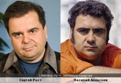 Сергей Рост и Василий Алексеев