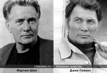 Мартин Шин и Джек Пэланс