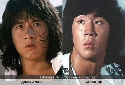 Джеки Чан и Конан Ли