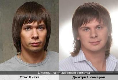 Стас Пьеха и Дмитрий Комаров